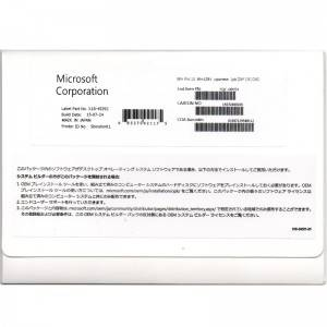 Microsoft Win 10 Pro Japanese OEM Version 32bit and 64bit