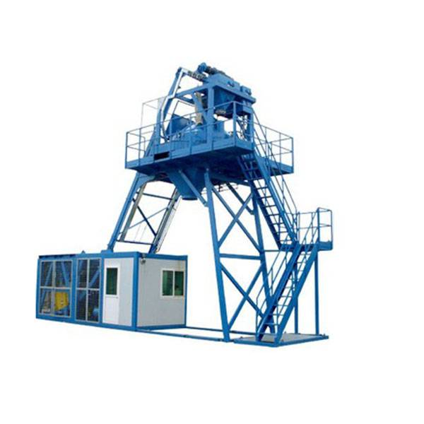 Hot sale Factory Concrete Mixer 750 Liter - Mobile concrete batching plant MBP20 – CO-NELE Machinery