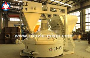 Leading Manufacturer for Mp750 Pan Concrete Mixer - MP1250 Planetary concrete mixer – CO-NELE Machinery