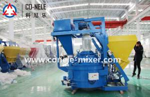 Factory Free sample Double-shaft Mixer -