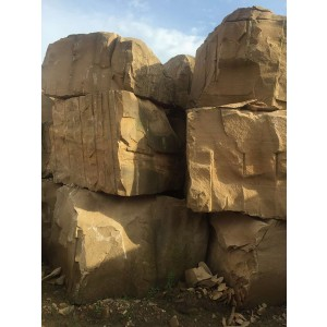SY018 Yellow Sandstone Quarry