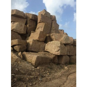 SY019 Yellow Sandstone Quarry