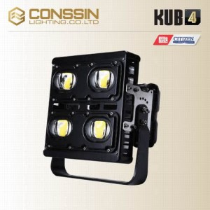 High Power Robust LED Scene Light for Mining Sectors KUB4