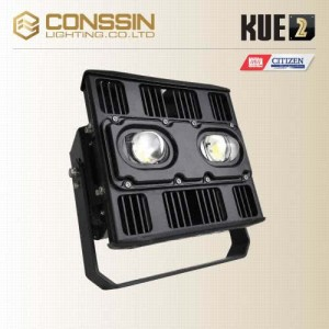 High Power Robust LED Scene Light for Mining Sectors KUE2