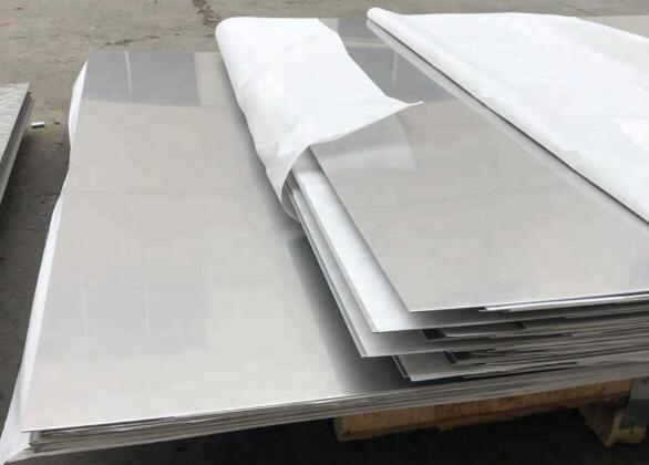 Supply 2-100mm Stainless Steel Flat Steel Featured Image
