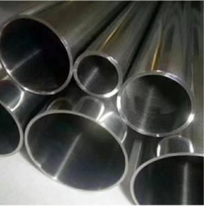 317 Stainless Steel Seamless Pipes & Tubes