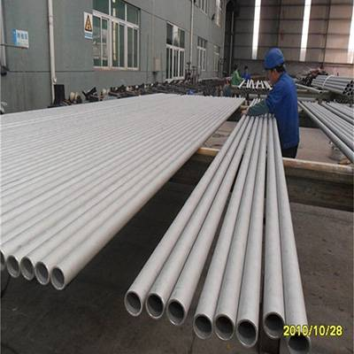 Personlized Products 201 Stainless Steel Tube -