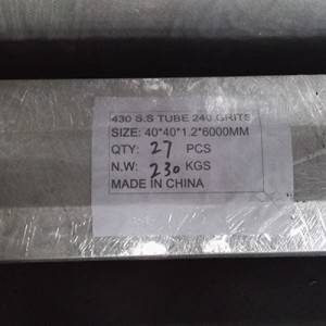 Welded Stainless Steel Tube