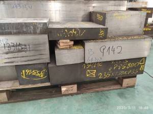 Tool Steel block 1.4313/AISI 415 Germany Origin
