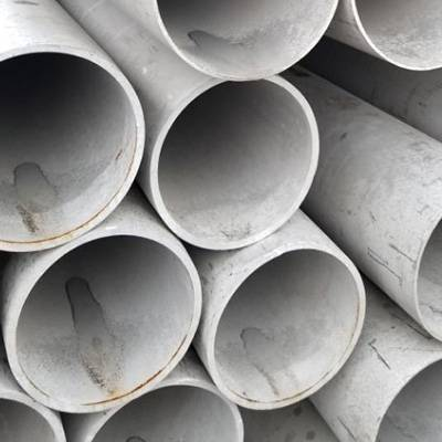 Seamless Stainless Steel Pipe Featured Image