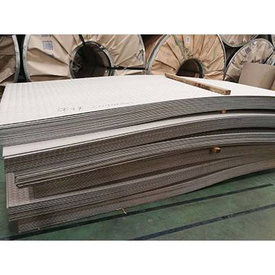 OEM/ODM Supplier 321 Stainless Steel Plate -