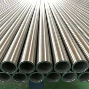 sanitory seamless steel pipe