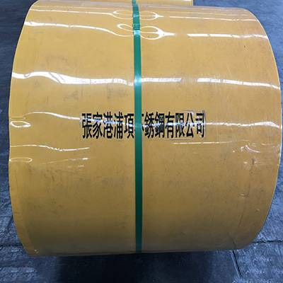 China Gold Supplier for Big Diameter Stainless Steel Tube -