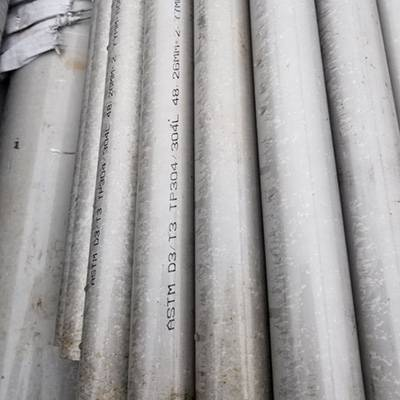 Wholesale Dealers of Stainless Steel Round Bar 316l -