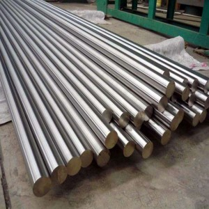 INCONEL ALLOY BAR