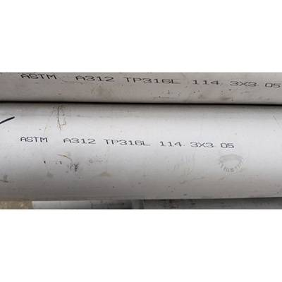 316L Stainless Steel Pipe Featured Image