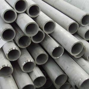 2205 stainless steel pipe