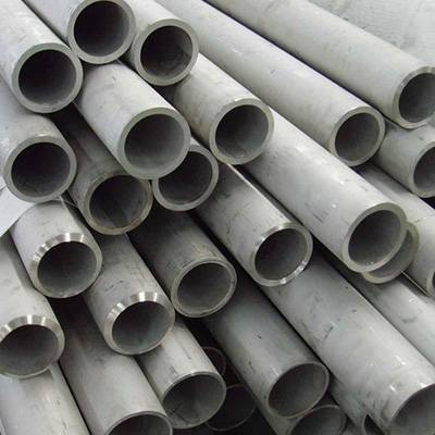 Discount Price Industry Stainless Steel Tube -