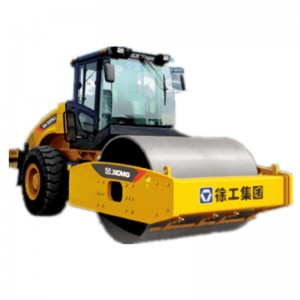 XCMG single drum road roller XS223J