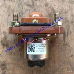 XCMG wheel loader battery main switch
