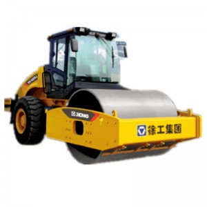 XCMG single drum road roller XS203J