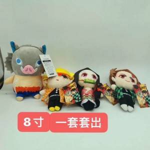 demon slayer anime plush doll 8 inch