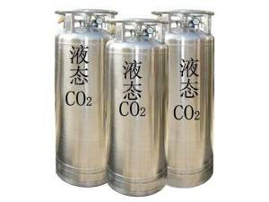 Chinese wholesale Runfeng Liquid Argon Cryogenic Cylinder -