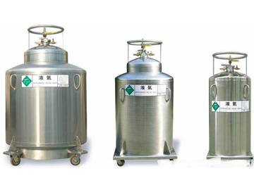 Hot New Products Aluminum Cryogenic Tank -