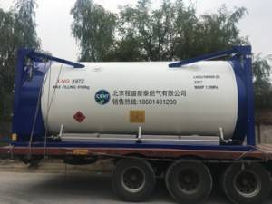 Short Lead Time for Cryogenic Oxygen/Nitrogen Separator -