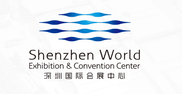 Shenzhen World Exhibition