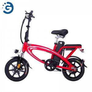 FD China Factory  Small Mini Electric Bike Smart Folding Electric Bicycle Bike for Adults
