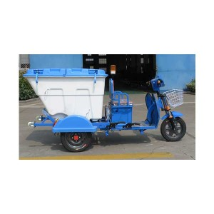 3 Wheel Light Duty Electric Garbage Loader