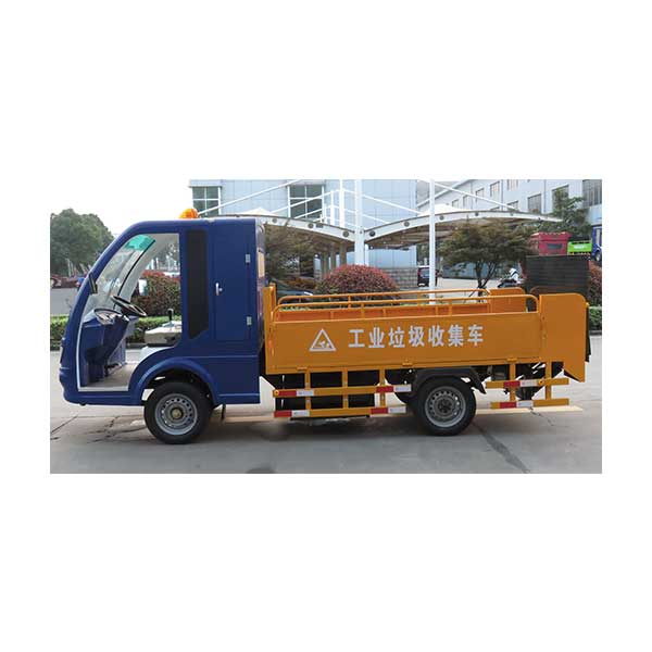 Reliable Supplier 3 Wheel Garbage Truck -