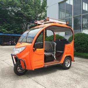 Electric Mini Passenger Tuk Tuk