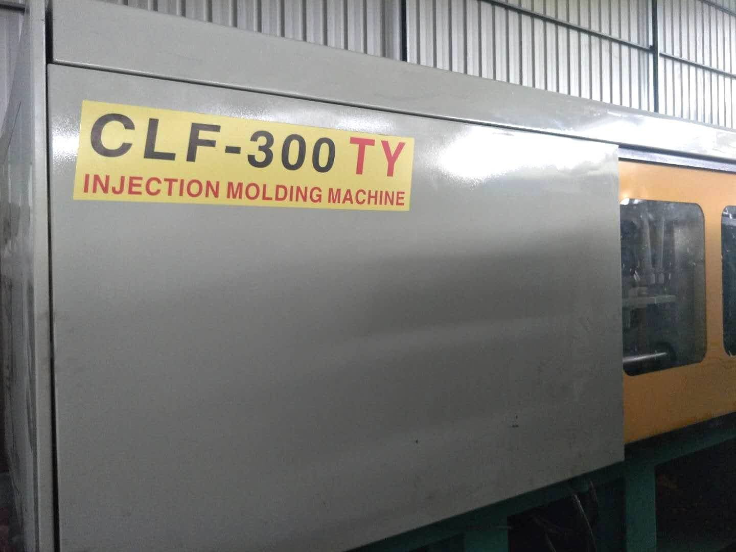 CLF-300TY used Injection Molding Machine (high precision) Featured Image