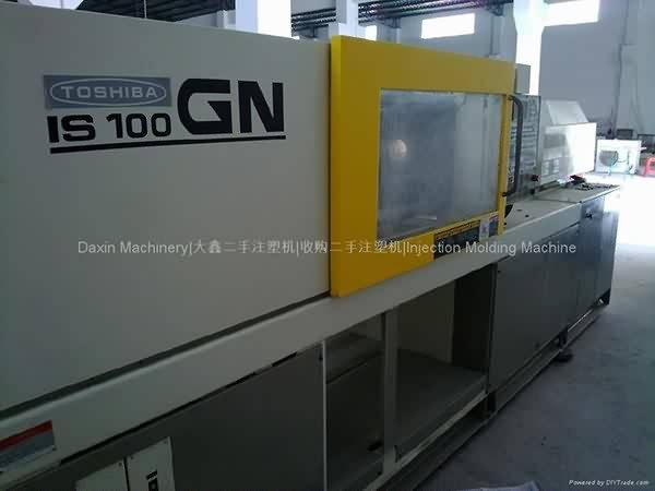 Cheapest Factory Pet Preform Injection Molding Machine