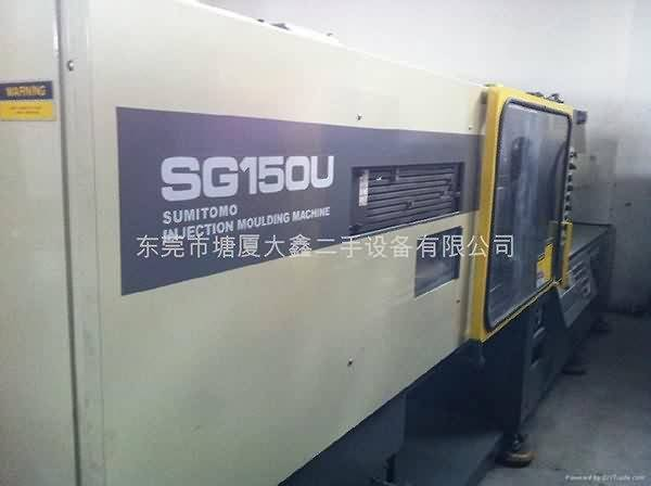 Sumitomo 150t Uzita Injection Molding Machine Featured Bildo