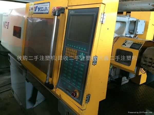 Korean Woojin 120t used Injection Moulding Machine