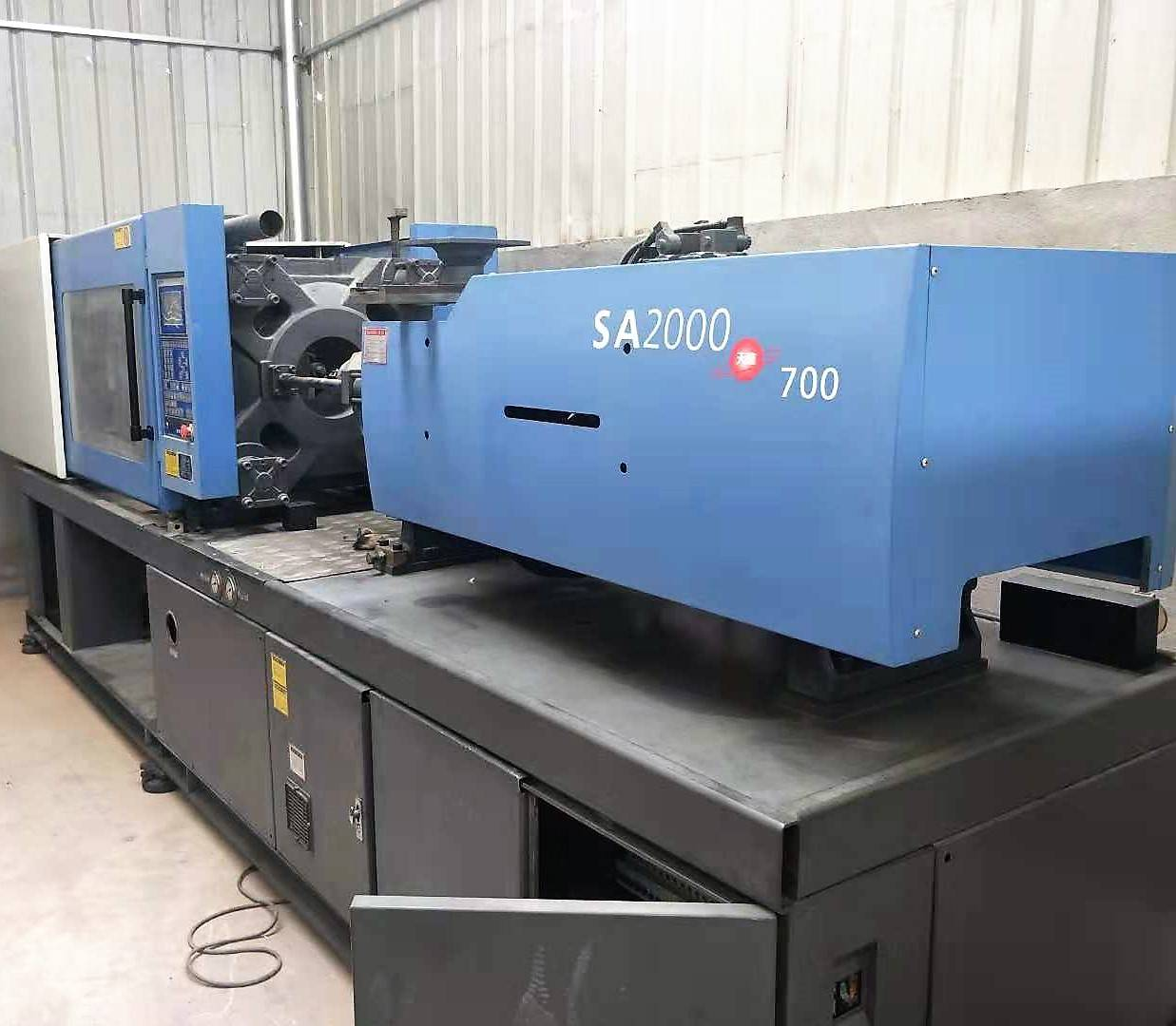 Haitian 200t SA200 used Injection Molding Machine Featured Image