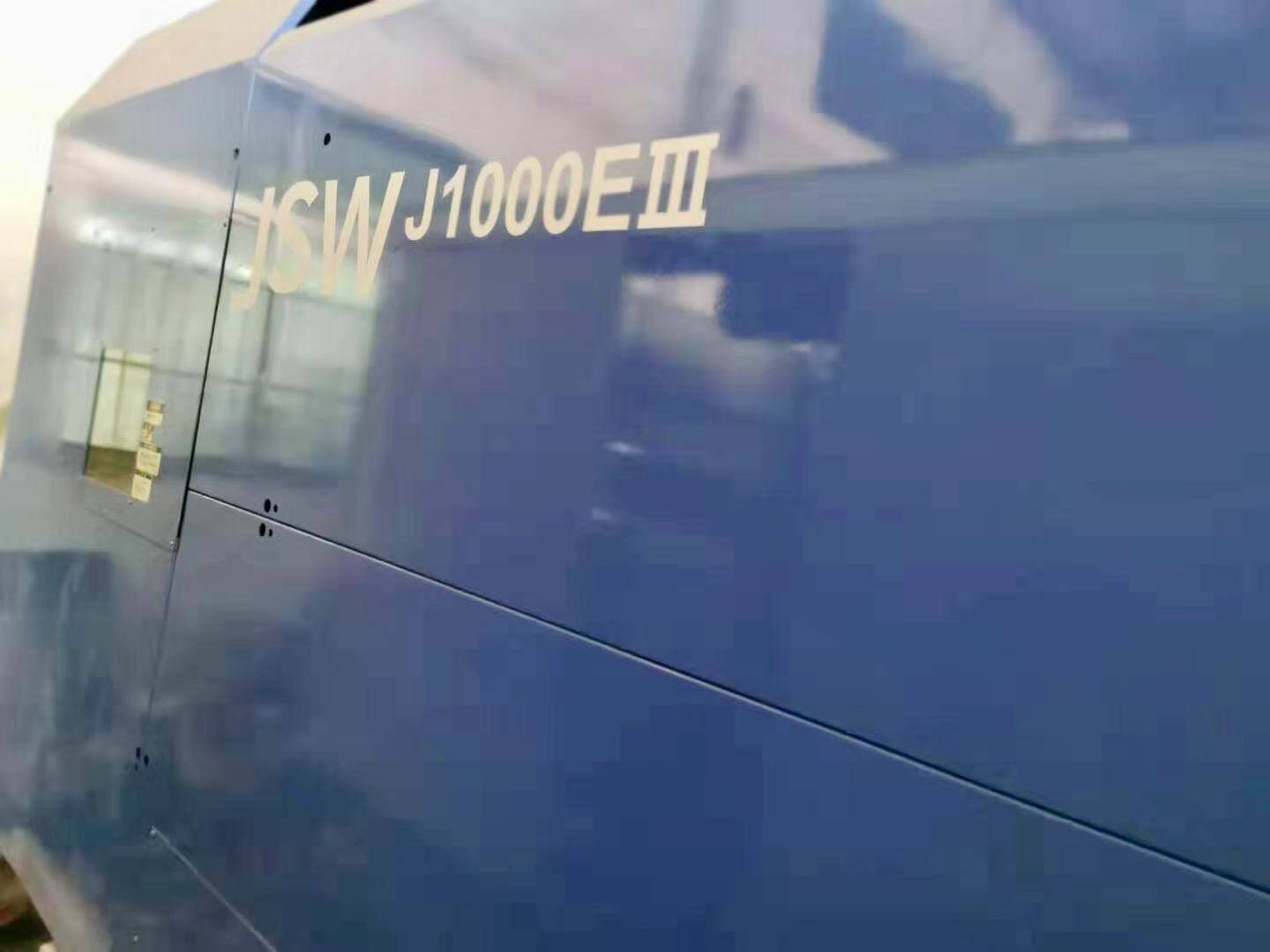 JSW 1000t used Plastic Injection Molding Machine Featured Image
