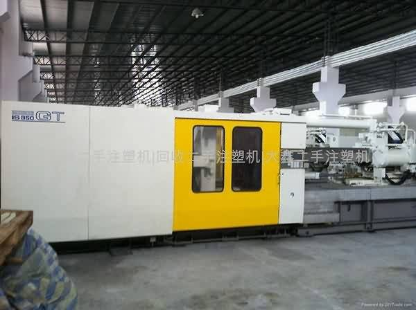 OEM Manufacturer 400gpet Pvc Pp Plastic Injection Molding Machine(200ton)90~1800ton Pvc Pipe Pet Pp