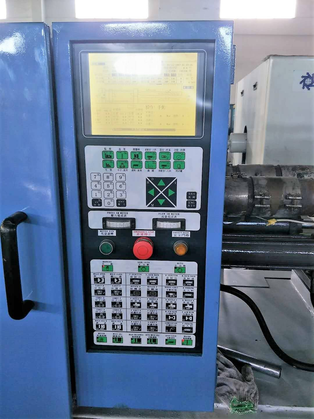 Hwa Chin 210t Double Color used Injection Molding Machine.