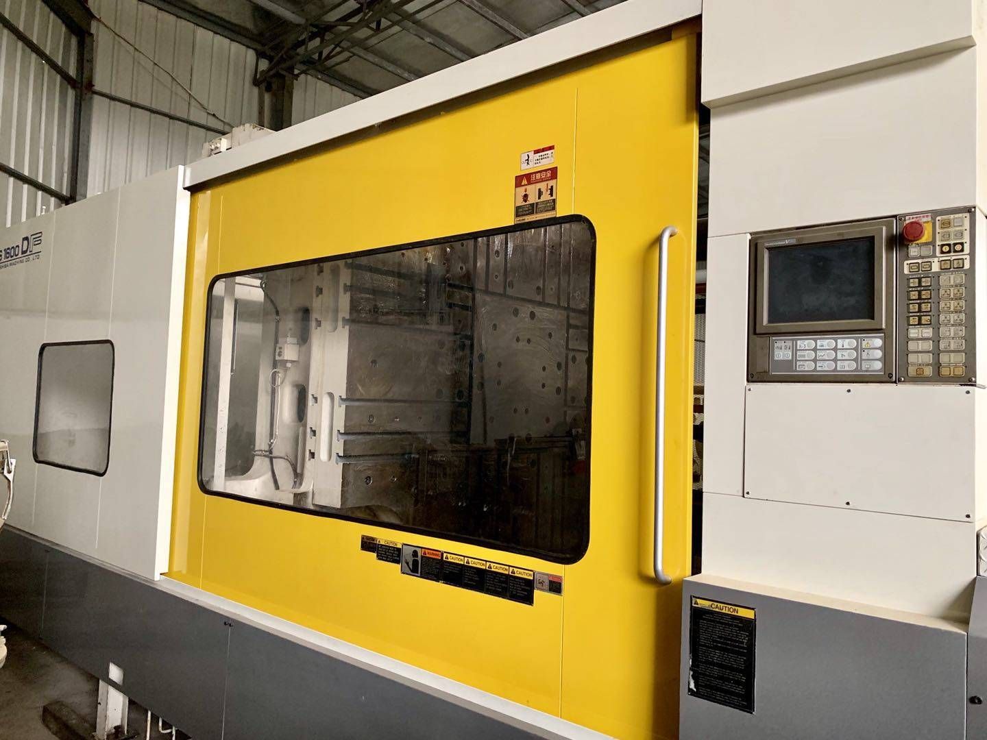 Toshiba 1600t (wide platen) used Injection Molding Machine