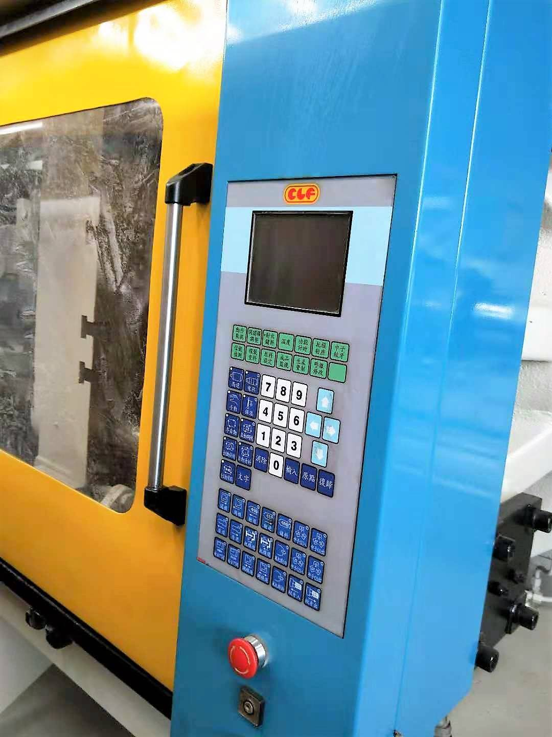 CLF-300 (Servo) used Injection Molding Machine
