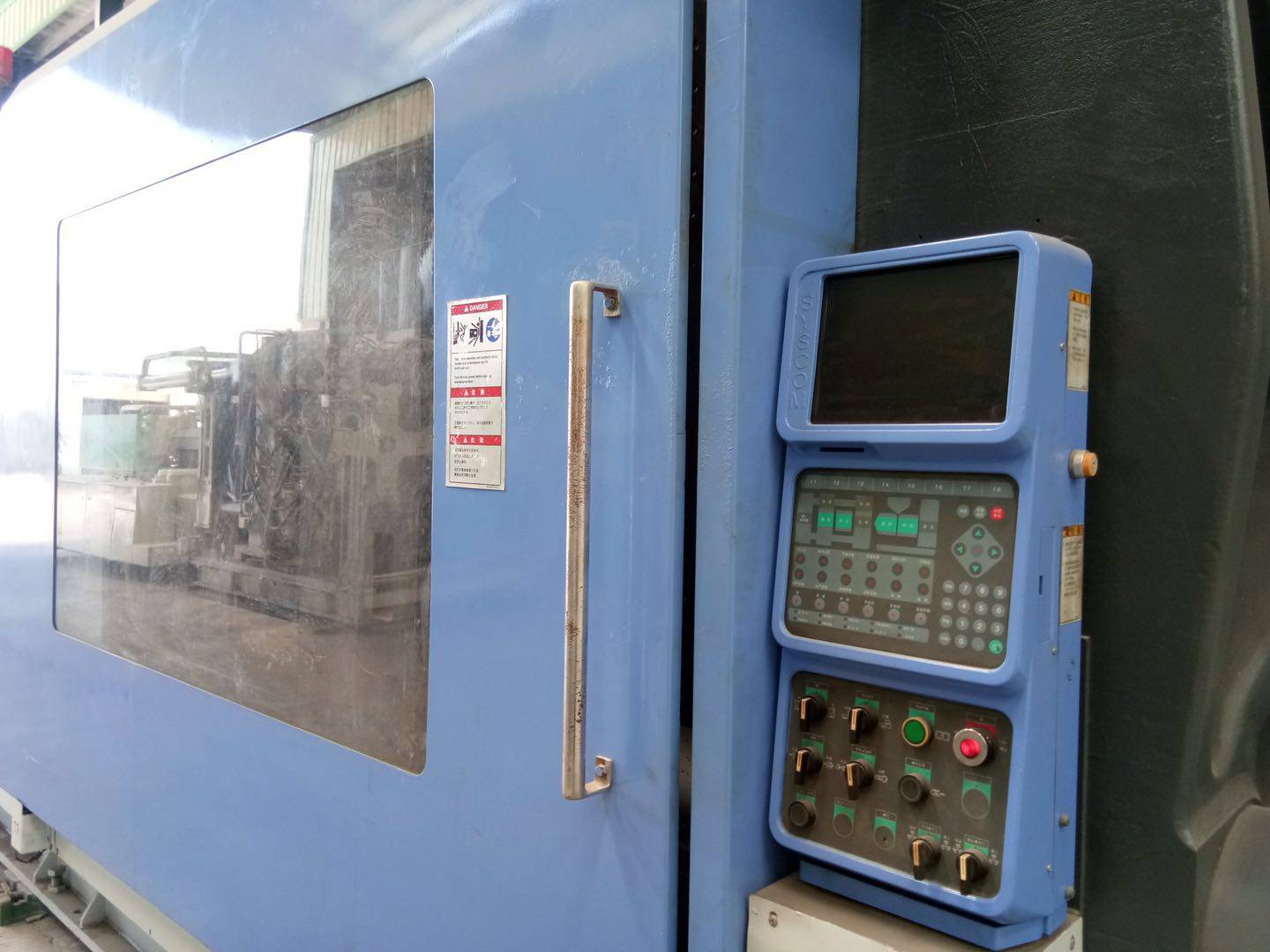 JSW1300t (J1300EIII) used Injection Molding Machine