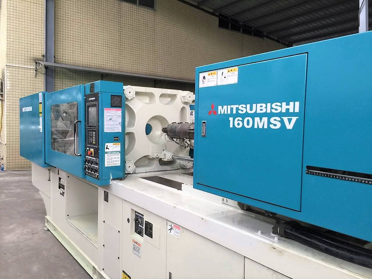 Mitsubishi 160t (160MSV) used Injection Molding Machine Featured Image