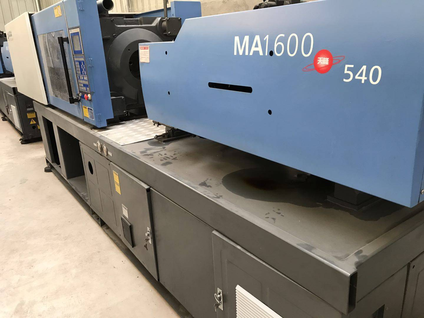Haitian 160t (servo motor) MA160 used Injection Molding Machine Featured Image