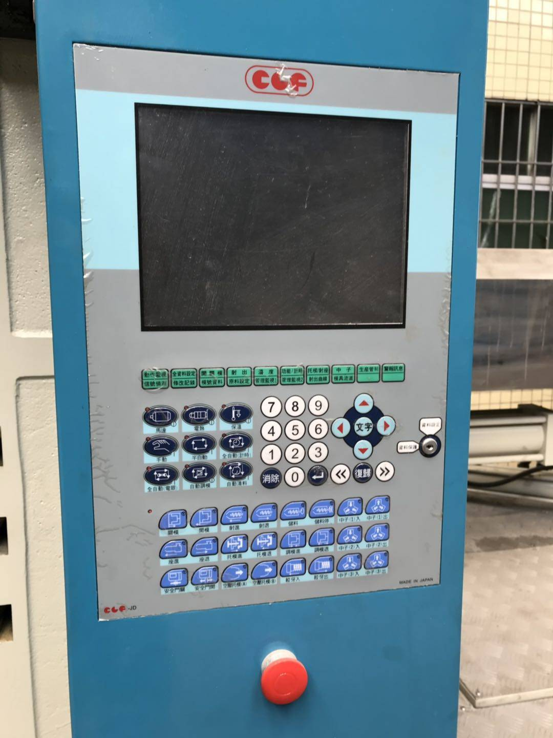 CLF-1000 used Injection Molding Machine (servo and non servo)