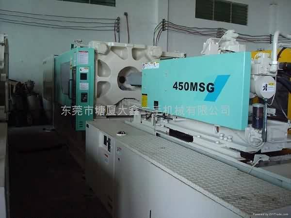 Factory Outlets Used Mini Plastic Injection Molding Moulding Machine