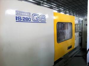 Toshiba 280t (Servo motor) used plastic injection molding machine